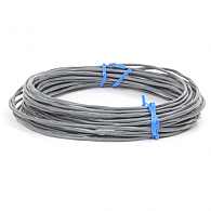 18AWG 2-wire 50 Feet - Grey